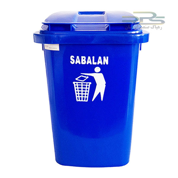 سطل زباله 12 لیتری پلاستیکی