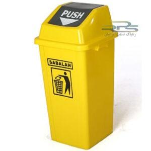سطل زباله درب بادبزنی