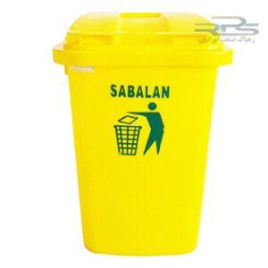 سطل زباله 20 لیتری پلاستیکی