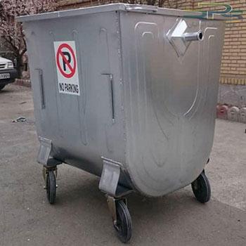 سطل زباله 770 لیتری محدب