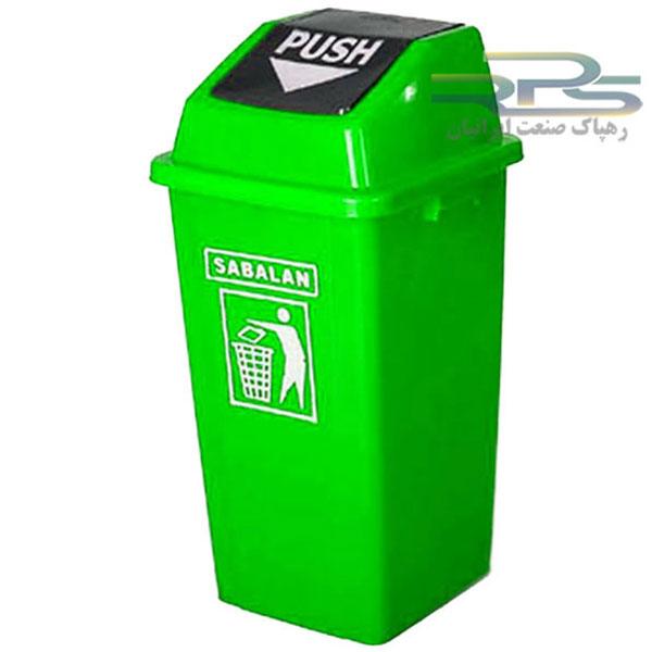 سطل زباله دمپری 120 لیتری