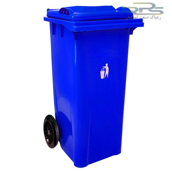 سطل زباله 120 لیتری چرخدار