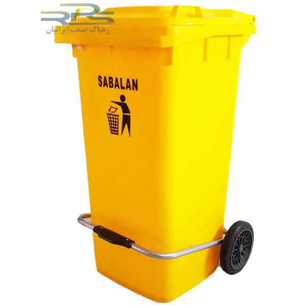 سطل زباله پدالدار 120 لیتری