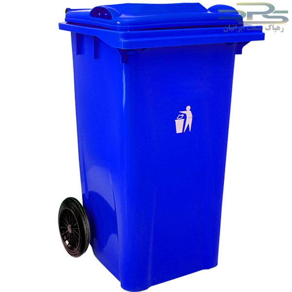 سطل زباله 240 لیتری چرخدار