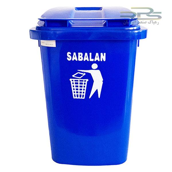 سطل زباله 40 لیتری پلاستیکی