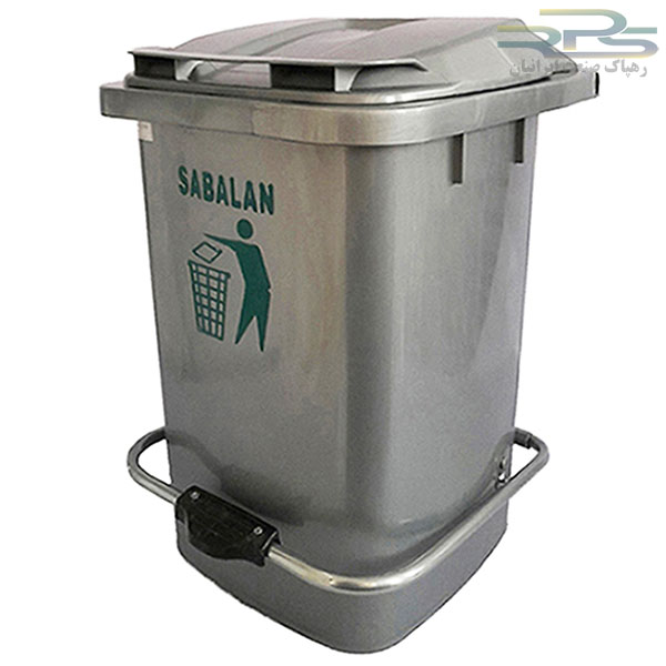 سطل زباله پدالدار 50 لیتری