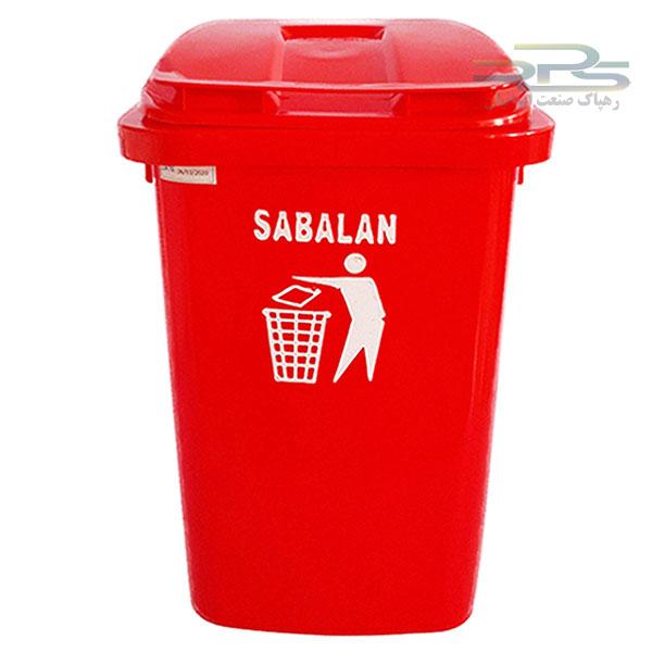 سطل زباله 50 لیتری پلاستیکی