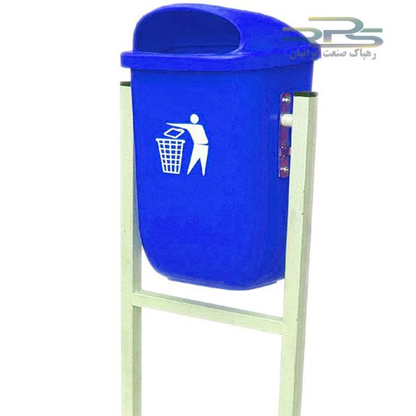 سطل زباله پاندولی پلاستیکی