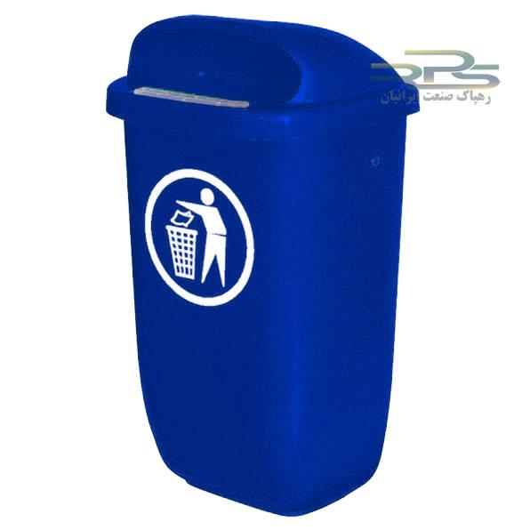 سطل زباله دیواری پلاستیکی