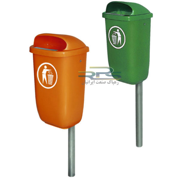 Trash with stand